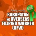 GABAY SA MGA KARAPATAN NG OVERSEAS FILIPINO WORKERS (OFW)