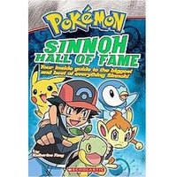 Pokemon Sinnoh Hall of Fame